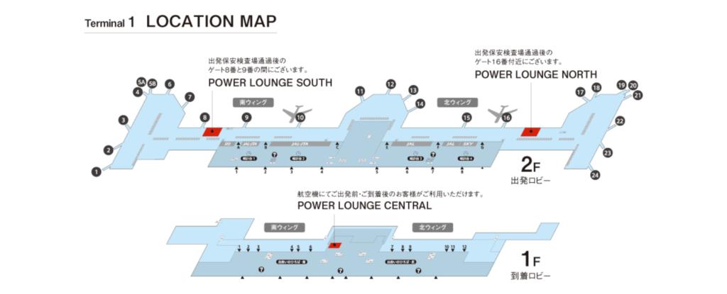 羽田空港ターミナル1におけるPOWER LOUNGEの場所