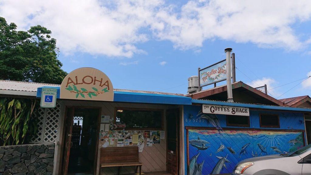 【ハワイ島】コーヒーシャック