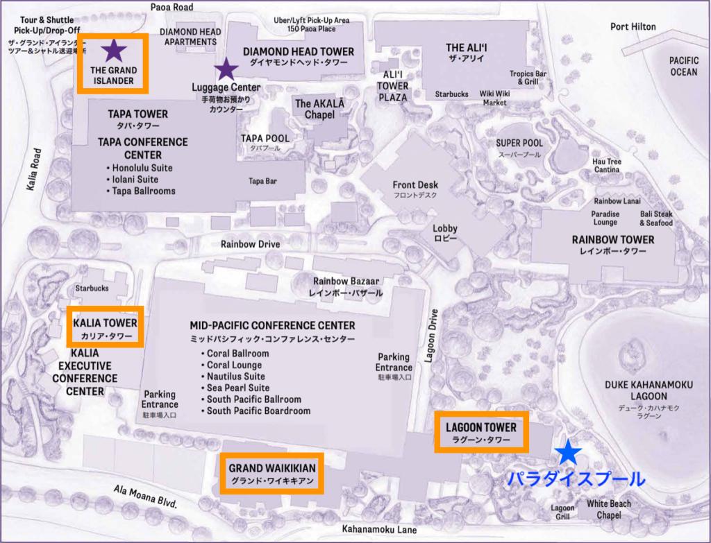 ハワイアンビレッジ地図
