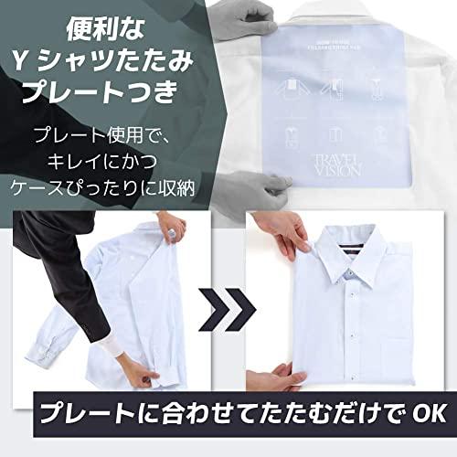 FUPUONEのシャツケース