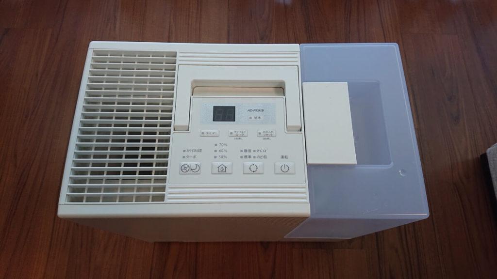 ダイニチの加湿器 HD-RX919上部