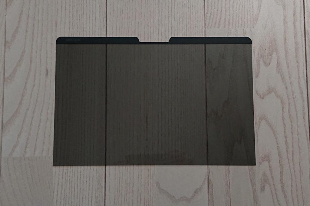 KENSINGTON macプライバシースクリーン